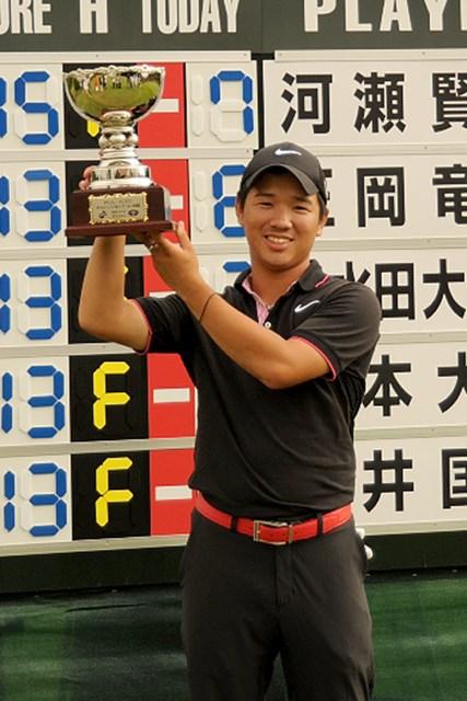18歳の伊藤誠道がプロ初勝利! チャレンジツアー最年少優勝記録も塗り替えた ※画像提供:JGTO