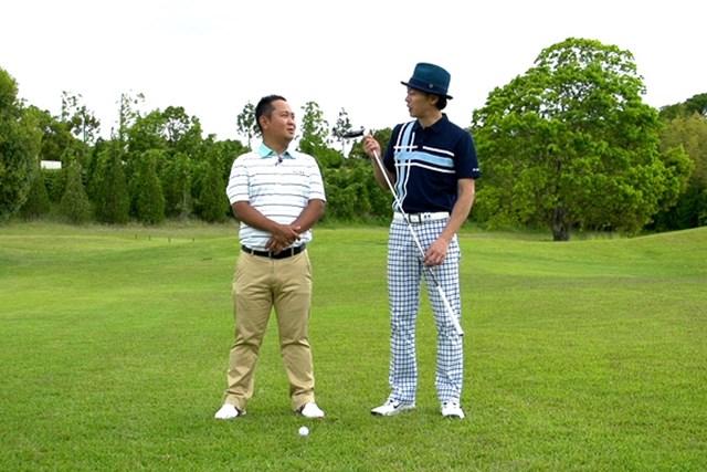 ゴルフクラブの取扱説明書 Vol.3 シャフトで球をつかまえる! 1P