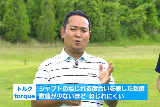 ゴルフクラブの取扱説明書 Vol.3 シャフトで球をつかまえる! 2P