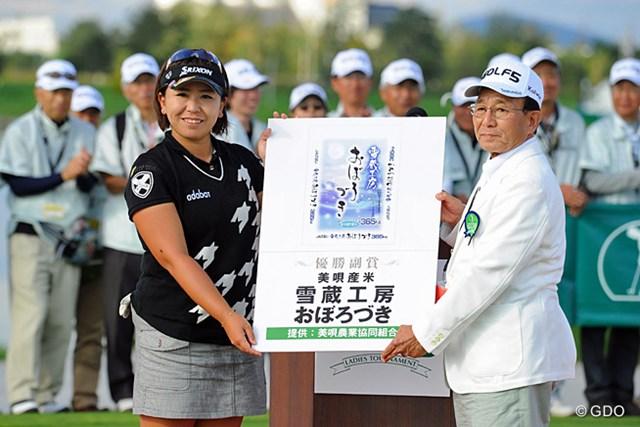 2013年 ゴルフ5レディスプロゴルフトーナメント 最終日 吉田弓美子 優勝副賞は美唄産のお米365キロ(!)どんがけ食うね~ん!「佐伯さんと半分ずつにしま~す」とのことですのでご安心を。