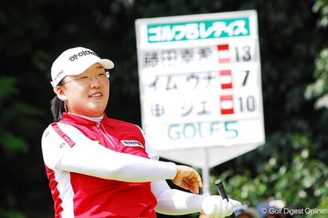 「藤田さんは凄かった」と勝者を称えていた申智愛