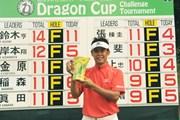 2013年 ドラゴンカップ 最終日 鈴木亨