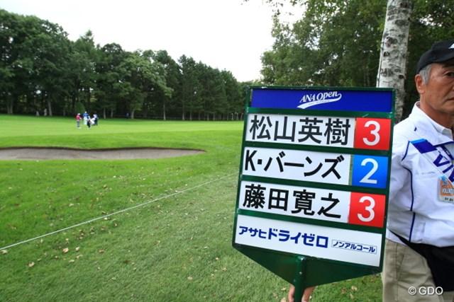 2013 ANAオープンゴルフトーナメント 初日 スコアボード 途中までは新旧の賞金王対決の様相を呈していたが。。。