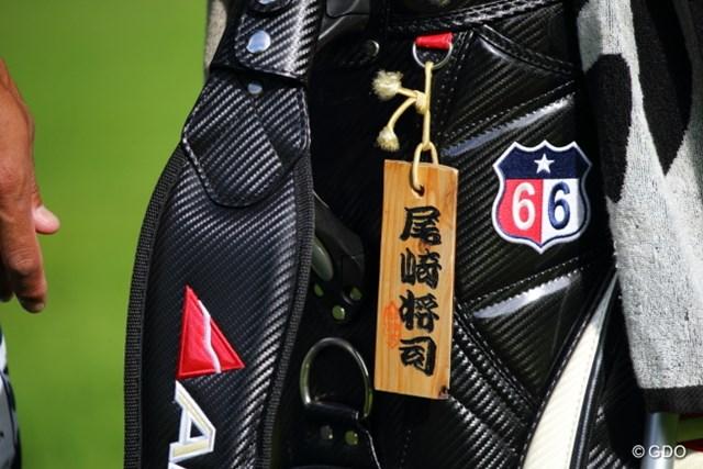 2013 ANAオープンゴルフトーナメント 初日 尾崎将司 この木札ほしい。魔除けになりそう。