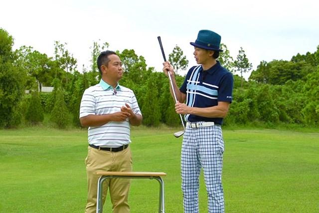 ゴルフクラブの取扱説明書 Vol.4 アイアンのお助け機能とは? 1P
