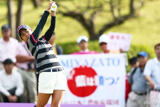 今季日本ツアー初参戦の宮里藍が首位タイ発進! 大会3勝目へ好スタートを切った