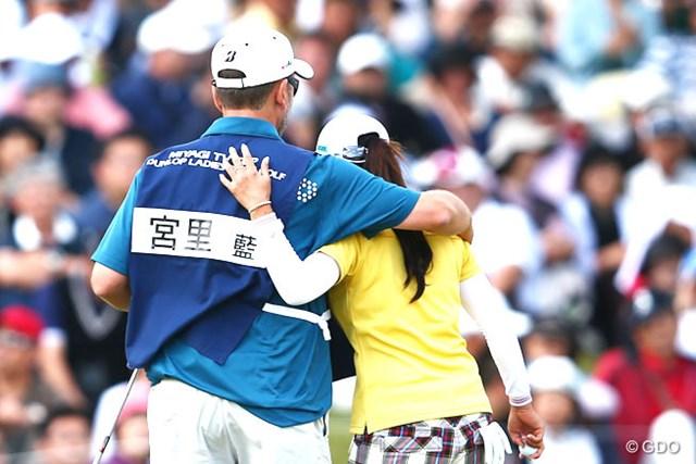 2013年 ミヤギテレビ杯ダンロップ女子オープンゴルフトーナメント 最終日 宮里藍 勿体なかった~残念