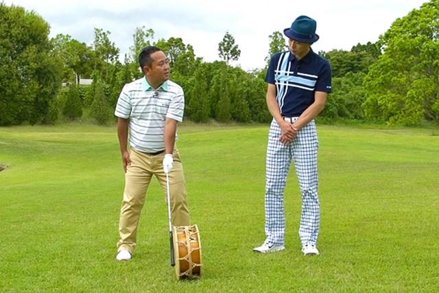 ゴルフクラブの取扱説明書 Vol.5 飛ばすための正しい腕の使い方 2P