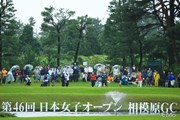 2013年 日本女子オープンゴルフ選手権競技 3日目 17番ホール