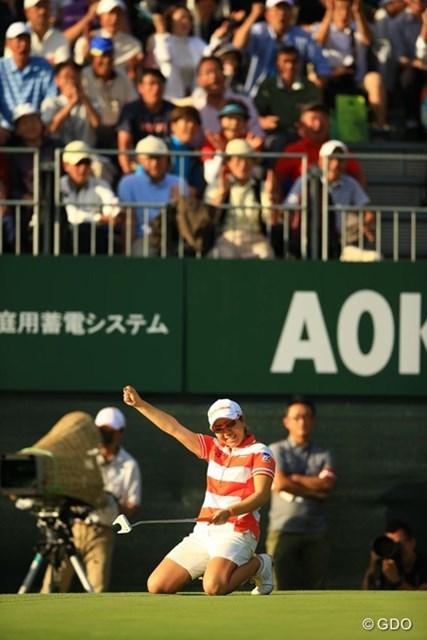 2013年 日本女子オープンゴルフ選手権競技 最終日 宮里美香 18番バーディ!!!久々に鳥肌が立ちました。