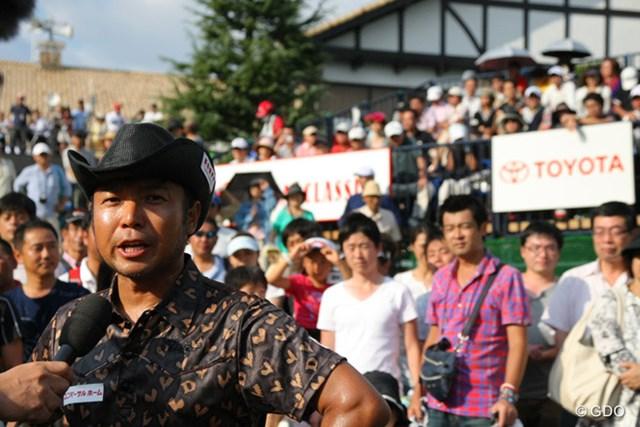 2013年 コカ・コーラ東海クラシック 最終日 片山晋呉 多くのギャラリーの前で「ここで勝ちたかった」と震える声で喜びを語った。