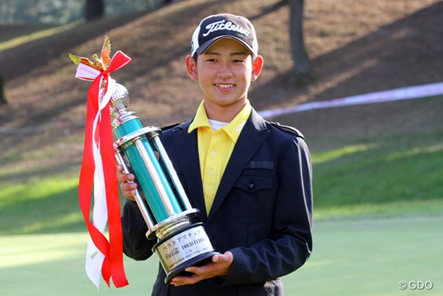 2013年 コカ・コーラ東海クラシック 最終日 岡崎錬 14歳で決勝ラウンド進出した岡崎がベストアマを獲得した