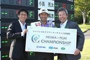 2013年 HEIWA・PGM Challenge III ~ Road to CHAMPIONSHIP 最終日 桑原克典