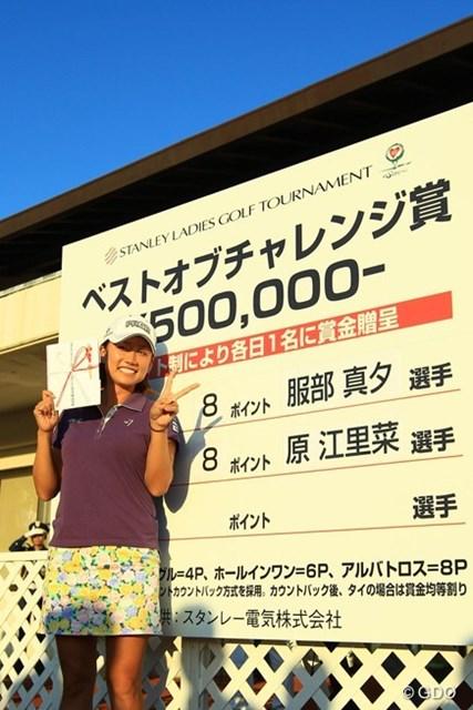 本日のベストオブチャレンジ賞は原ちゃん!50万円ゲットです。