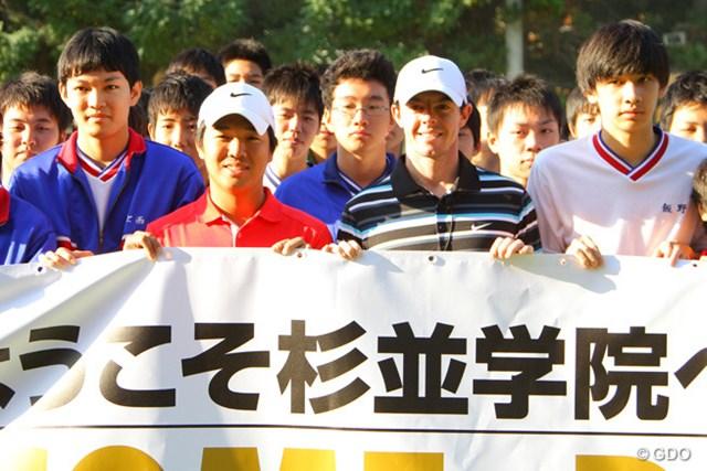 来日したマキロイは同じナイキアスリートの伊藤誠道が在学する杉並学院高を訪れた。