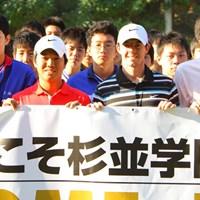来日したマキロイは同じナイキアスリートの伊藤誠道が在学する杉並学院高を訪れた。 2013年 ナイキゴルフ主催 ジュニアクリニック ロリー・マキロイ&伊藤誠道