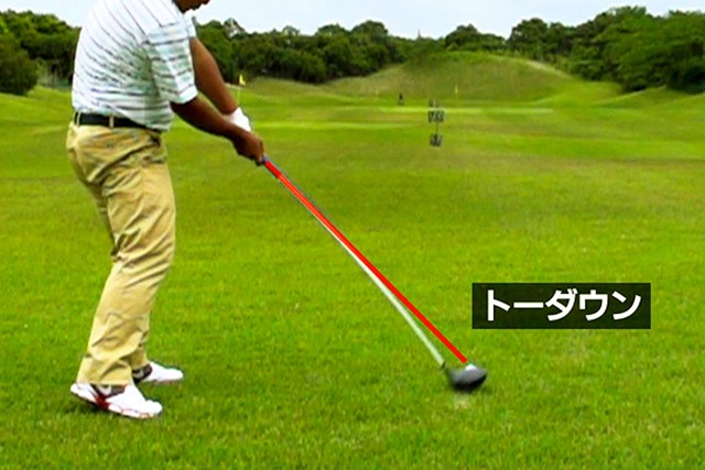 ゴルフクラブの取扱説明書 Vol.6 シャフトを横にしならせると飛ぶ! 2P