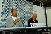 2013年 日本オープンゴルフ選手権競技 4日目 日本ゴルフ協会の会見