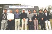 2013年 JGTO Novil FINAL 最終日