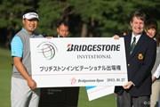 2013年 ブリヂストンオープンゴルフトーナメント 最終日 丸山大輔