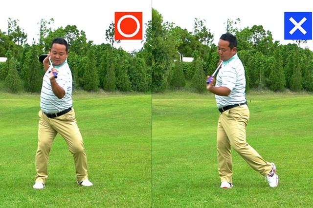 ゴルフクラブの取扱説明書 Vol.7 シャフトをうまく使って飛ばす方法 3P 捻転差をつくるため、下半身は固定させる