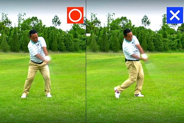 ゴルフクラブの取扱説明書 Vol.7 シャフトをうまく使って飛ばす方法 5P 腰を回しすぎるとシャフトのしなりを利用できない