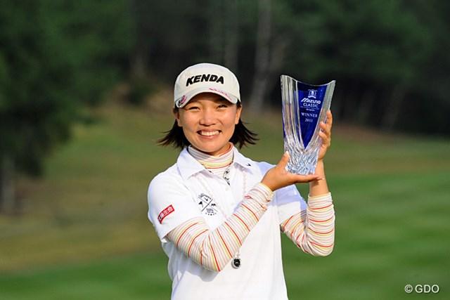 日米両ツアーを渡り歩いてきたテレサ・ルーが、うれしいツアー初優勝を挙げた