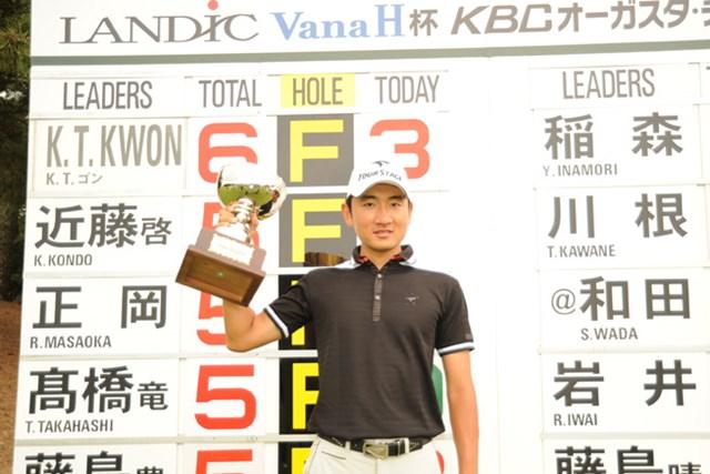 2013年 JGTOプレーヤーズラウンジ K.T.ゴン 元東北福祉大ゴルフ部主将がチャレンジツアーの賞金王となった