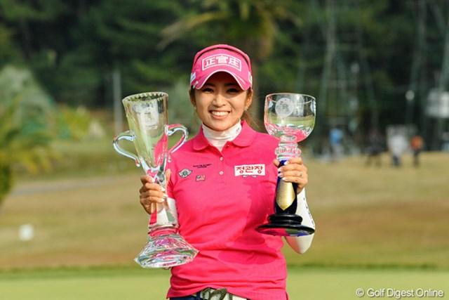 2013年 LPGAツアーチャンピオンシップリコーアップ 事前 イ・ボミ 昨年はイ・ボミが最終戦を制し全美貞が女王のタイトルを掴んだ