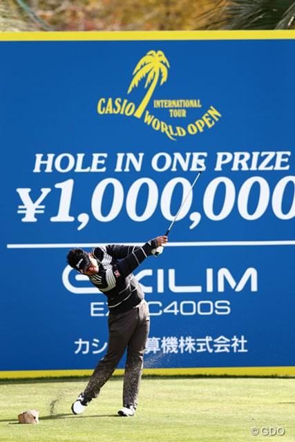 2013年 カシオワールドオープンゴルフトーナメント 初日 松山英樹 14番にはホールインワン賞として100万円