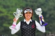 2013年 LPGAツアーチャンピオンシップリコーカップ 最終日 大山志保