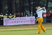 2013年 LPGAツアーチャンピオンシップリコーカップ 最終日 横峯さくら