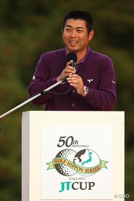 2013年 ゴルフ日本シリーズJTカップ 最終日 池田勇太 閉会式では、選手会長がギャラリーの皆様にご挨拶。