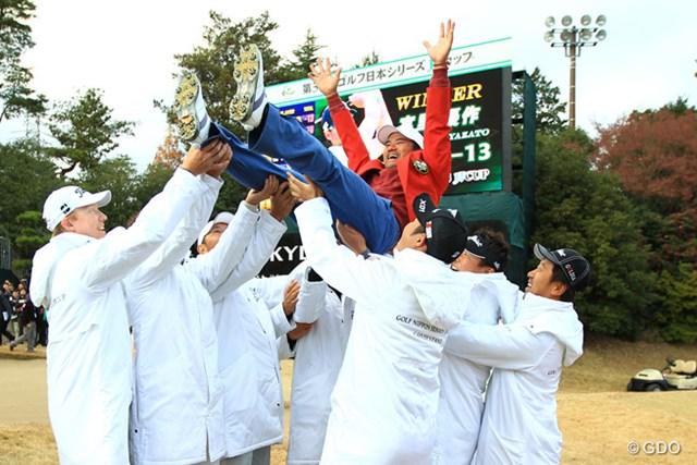 2013年 ゴルフ日本シリーズJTカップ 最終日 宮里優作 最後は胴上げで宙を舞う優作。おめでとう!!!
