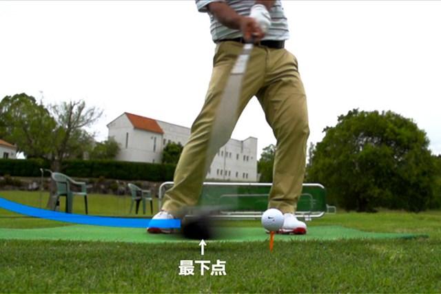 スイングを変えなくても、ボールのセット位置でアッパー軌道が得られます。