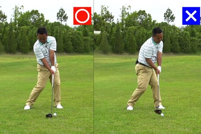 ヘッドをボールに当てたい意識が、上体を突っ込ませてスライスを助長する。