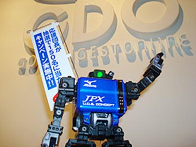 「JPX E600」サイボーグヘッドキャンペーン」のため、アイソロボットがGDOにやってきた!