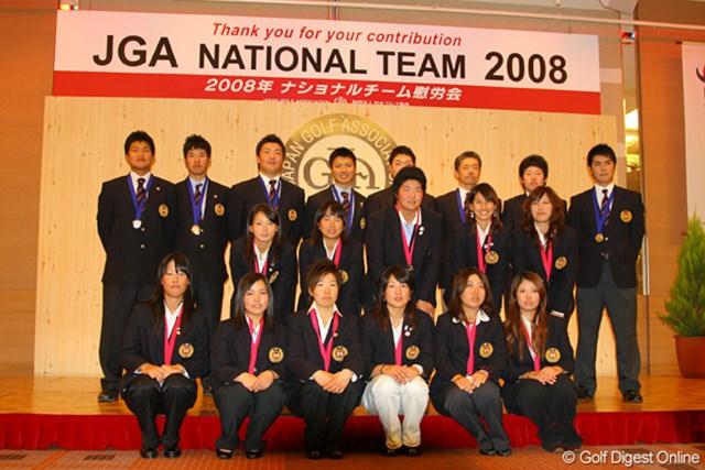 今年1年、日本代表として海外を舞台に健闘したナショナルチームが終結!