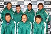 2013年 日立3ツアーズ 事前 JGTOチーム