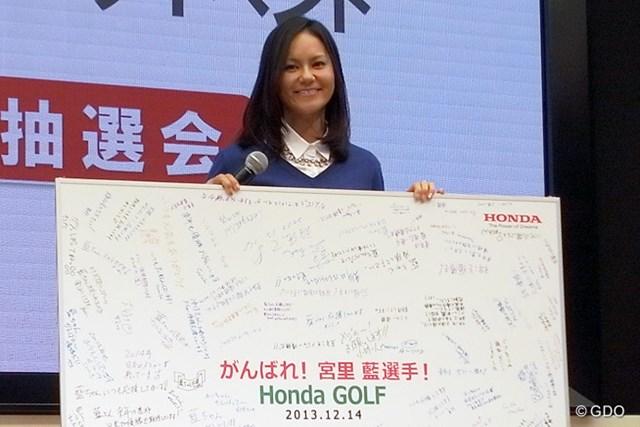 2013年 Honda GOLF トークショー 宮里藍 ファンの前で今年1年の結果報告と来季以降の目標を語った宮里藍