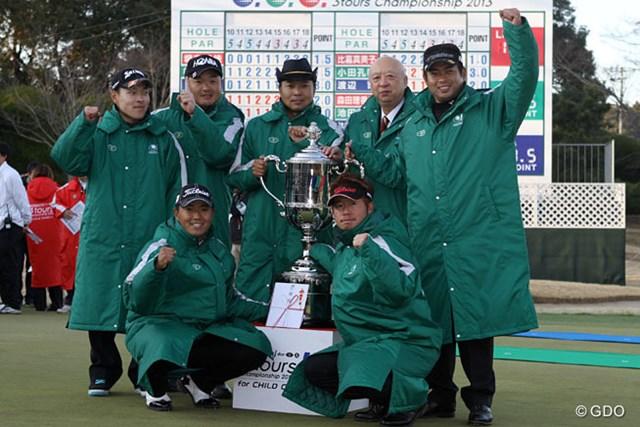 2010年以来となる通算5勝目を飾ったJGTOチーム
