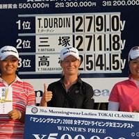 優勝したタミー・ダーディン(中央)と2位の三塚優子(左)3位の高林由実(右) 三塚優子、タミー・ダーディン、高林由実(左から)