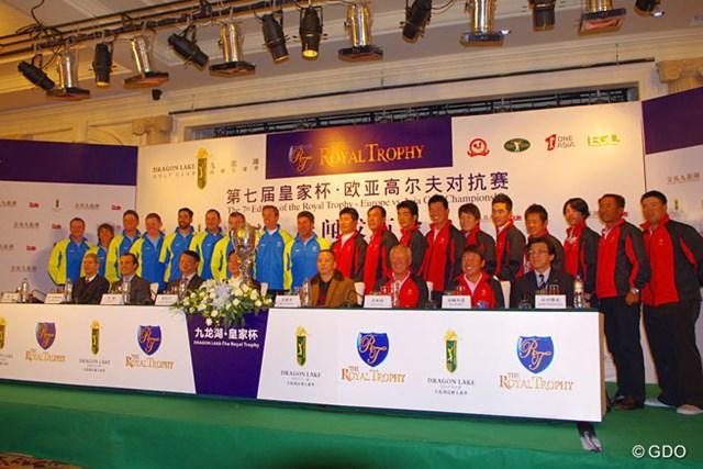 2013年 ザ・ロイヤルトロフィ 事前 集合写真 共同記者会見に臨んだアジア選抜と欧州選抜の面々