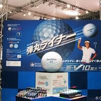 アベレージゴルファーから人気の高かった「V10ボール」が新しく生まれ変わる。今度のボールは飛距離とともにスピンもかかりやすいとか ツアーステージ
