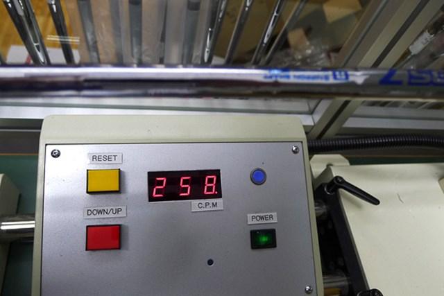 マーク試打 日本シャフト ZEROS 7 「ZEROS 7」フレックスRの振動数は258cpm。レディスモデルかと思うようなしなり感を味わえる