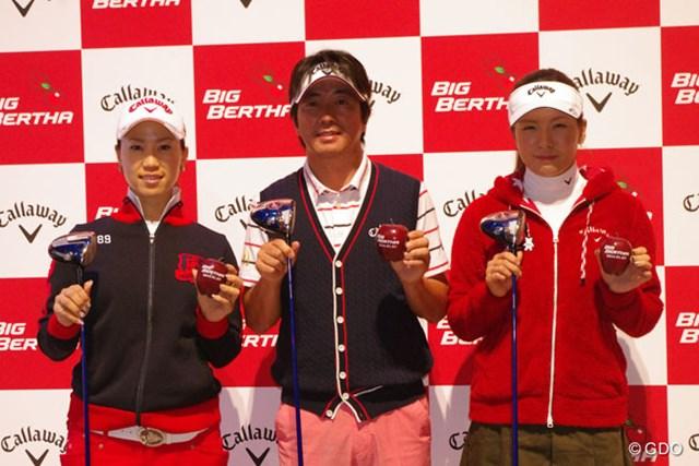 期待の若手として注目を集める藤田(右)が、新たにキャロウェイ契約選手に加わった。
