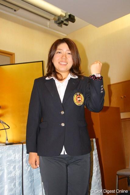 最終予選会を通過し、2009年は米国を主戦場とする宮里美香
