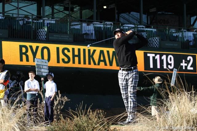 ウェイティング1番目から滑り込みで昨年に続く出場を決めた石川遼 ※画像は2013年大会