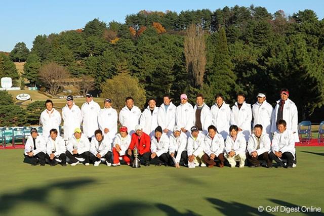 ゴルフ日本シリーズJTカップ出場選手 ゴルフ日本シリーズJTカップ出場選手の集合写真