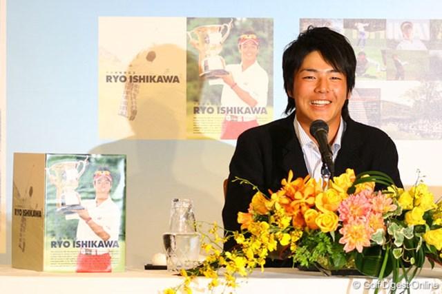 プロ初優勝の記念切手を前に、ハニカミながら会見に出席した石川遼
